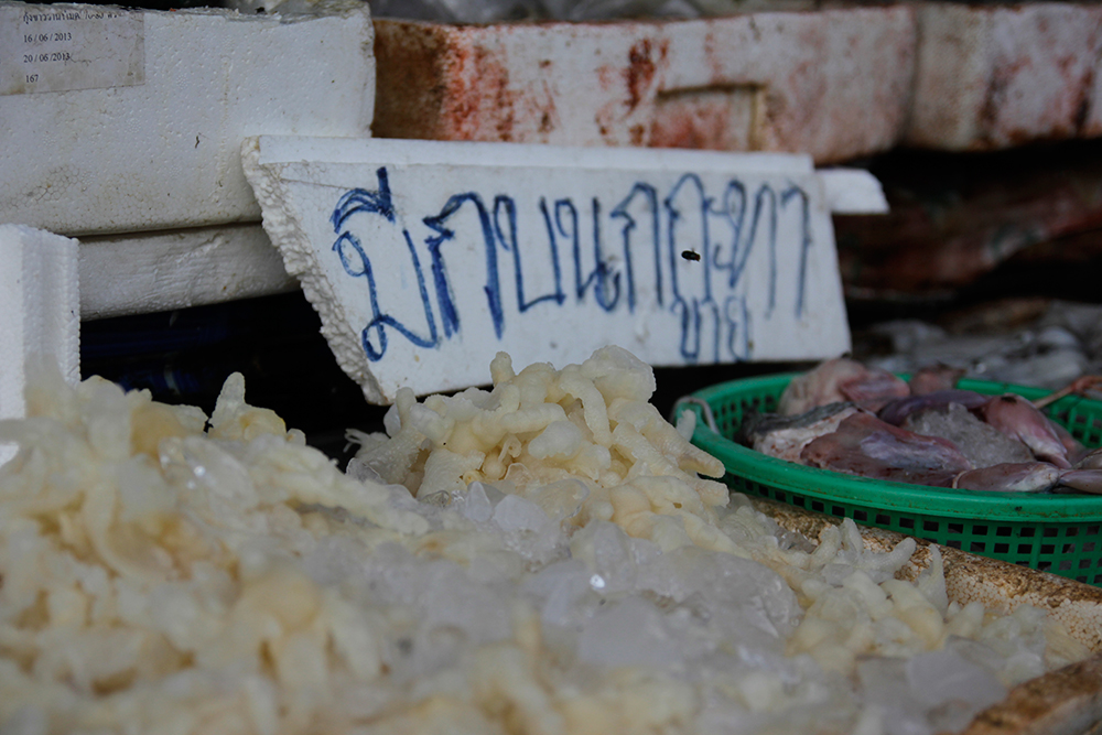 marché de Koh Phangan